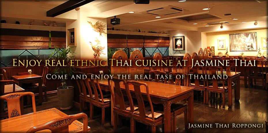 Jasmine Thai Roppopngi